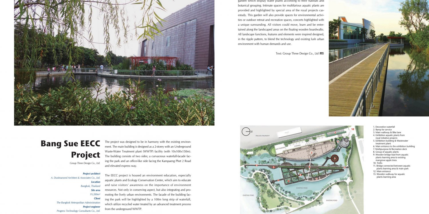 'Bang Sue EECC Project' was published on 'Landscape World'